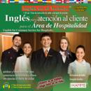 Inglés para Atención al Cliente para el Área de Hospitalidad/English for Customer Service for the Hospitality Industry, Stacey Kammerman