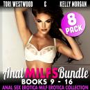 Anal MILFs Bundle 8-Pack : Books 9 - 16 (Anal Sex Erotica MILF Erotica Collection) Audiobook