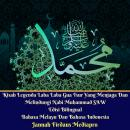 Kisah Legenda Laba Laba Gua Tsur Yang Menjaga Dan Melindungi Nabi Muhammad SAW Edisi Bilingual Bahas Audiobook