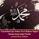 Terjemahan Juz Amma Versi Bahasa Inggris Untuk Anak Anak Muslim Audiobook