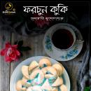 Fortune Cookie: Story by Debarati Mukhopadhyay Audiobook