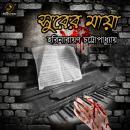 Surer Maya: Supernatural Horror Audiobook
