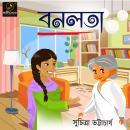 Banolata : MyStoryGenie Bengali Audiobook 6: A Life Less Ordinary Audiobook