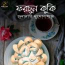 Fortune Cookie: MyStoryGenie Bengali Romantic Audio Story Audiobook