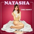 Coke Money, Natasha Leggero