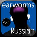 Rapid Russian Vol. 1, Earworms MBT